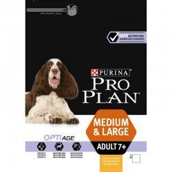 pro plan-פרו פלאן סלמון לכלבים מבוגרים\סיניור מכל הגזעים עם עור רגיש היפואלרגני