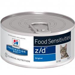מזון רפואי לחתול הילס z\d