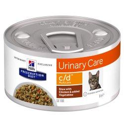 מזון רפואי לחתולים שימורי הילס C\D