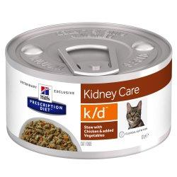 מזון רפואי לחתולים שימורי הילס K/D