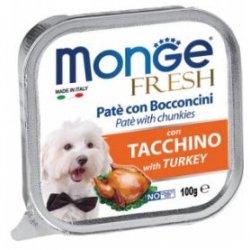 מונג' מעדן לכלבים הודו  100g