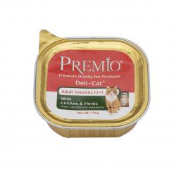 פרמיו מעדן פילה לחתולים עוף ולבבות 100 גר'