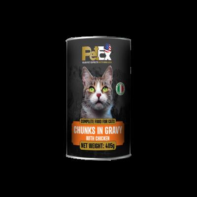 פטקס מזון רטוב לחתולים,נתחי בשר מובחרים 400ג